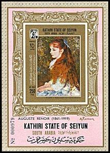 Kathiri State Michel Block 6B, MNH, Renoir Painting imperf. souvenir sheet