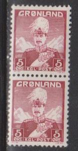 GREENLAND Scott # 2 Pair 1MNH & 1MH - King Christian X