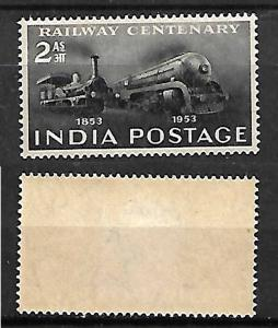 INDIA STAMPS 1953 100th ANNIV. OF INDIAN RAILROADS Sc.#243. MLH