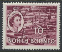 North Borneo  SG 378  SC# 267  MNH  see scan