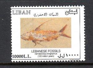 LEBANON - LIBAN MNH SC# 571 NEMATONOTUS LONGISPINUSFOSSIL - MINOR MISPERF.