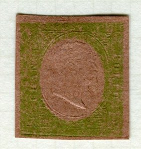 ITALY SARDINIA; 1850s-70s Imperf Essay / Colour Trial fine Mint on thick paper