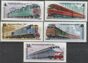 Stamp Russia USSR SC 5044-8 1982 Electric Locomotive Train Soviet Union Set MNH