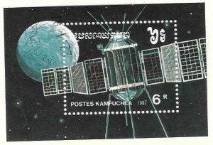 1987    KAMPUCHEA  -  SG.  MS  818  -  SPACE EXPLORATION  -  MNH