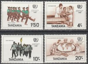 Tanzania #290-93  MNH F-VF  CV $3.50 (D784)