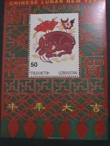 UZBEKISTAN-1997-   YEAR OF THE OX -NEW YEAR MNH S/S SHEET  VERY FINE