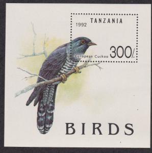 Tanzania MNH S/S 985 European Cuckoo Bird SCV 6.00