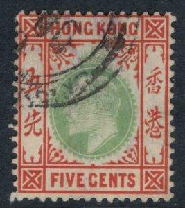 Hong Kong #91  CV $17.50
