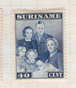 Surinam USED H Scott Cat. # 179