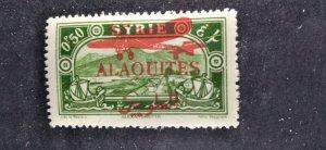 Alaouites #C17 mint hinged e21.4 13125