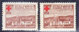 YUGOSLAVIA  SC# RA5 **MH** 50p  1947  SEE SCAN