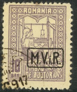 ROMANIA GERMAN OCCUPATION 1917-18 10b Violet Postal Tax Stamp Sc 3NRA5 VFU