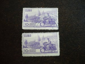 Stamps - Cuba - Scott#E28 - Mint Hinged & Used Stamps