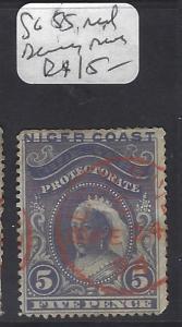NIGER COAST (PP2210B) QV  5D  RED BENIN   RIVER SG 55   VFU