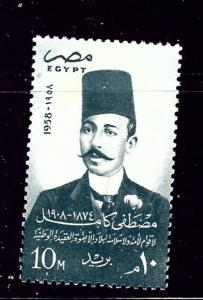 Egypt 419 MNH 1958 issue