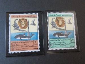 Kuwait 1982 Sc 894-5 Bird set MNH