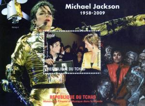 Chad 2009 Michael Jackson (1958-2009) Space 4 S/S Perforated MNH VF