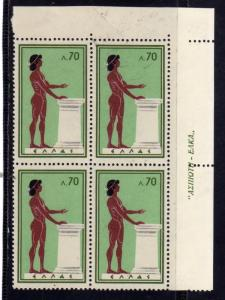 GREECE GRECIA HELLAS 1960 OLYMPIC GAMES ROME GIOCHI OLIMPICI ROMA OLIMPIADE L...
