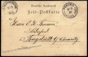 Germany 1901 China Boxer Rebellion FPN10 Tongku Kaiping Kriegschule Foreru 70774