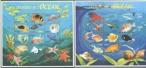 PK063 DJIBOUTI FISH & MARINE LIFE CREATURES DE L'OCEAN 2SH MNH STAMPS