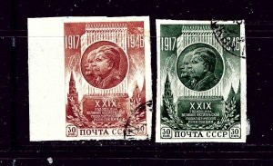 Russia 1083b and 1084a CTO 1946 imperf issues paper remnants on back of 1083b