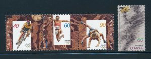 Armenia - MNH Atlanta Olympic Games Sports Set (1996)