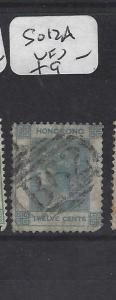 HONG KONG    (P0110B)  QV 12C  B62  SG 12A  VFU