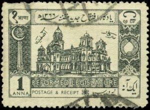 India, Feudatory States, Hyderabad Scott #54 SG #54 Used
