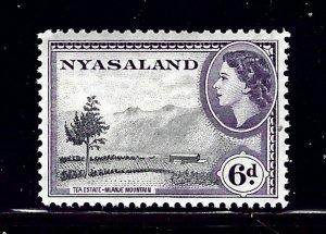 Nyasaland 104 MNH 1953 issue