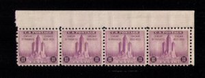 US Sc 729 MH Vert. Strip Of (4) Four F-VF