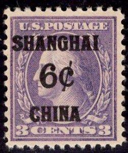 US Stamp #K3 6c Shanghai Overprint MINT NH SCV $140