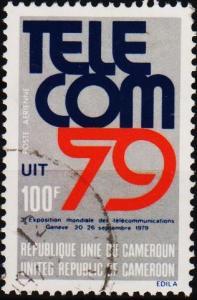 Cameroun. 1979 100f. S.G.861 Fine Used