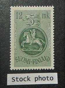 Finland 279. 1948 Helsinki Philatelic Exhibition, NH