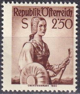 Austria #549  MNH CV $5.50  (SU7223)