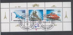 MONGOLIA Souvenir Sheet Sc# 1740 Used - Air France - FOS142
