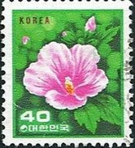 Korea South 1979 SG1371 40w Hibiscus FU