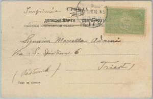 77598 - SERBIA - POSTAL HISTORY - POSTCARD to TRIESTE Austria 1904