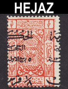Saudi Arabia Hejaz Scott L142 perf 11 1/2  SHIFTED OVERPRINT ERROR Fine mint H.