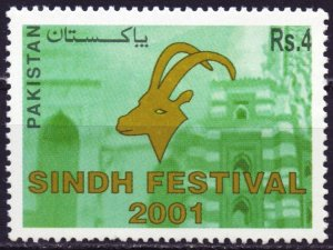 Pakistan. 2001. 1099. Festival in Karachi. MNH.