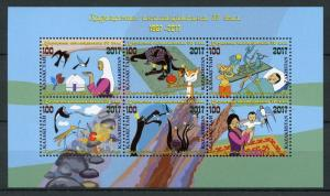Kazakhstan 2017 MNH Kazakh Animation 6v M/S WITH Header Text Cartoons Stamps