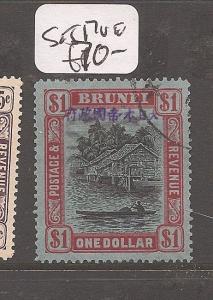 Brunei Jap Oc $1 SG 17 VFU (3aza)