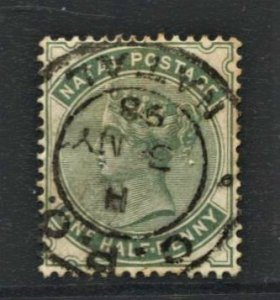 STAMP STATION PERTH  Natal #1 X QV Stamp - Used - Unchecked - nice cancel
