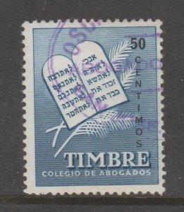 Costa Rica Cinderella Fiscal revenue stamp - TNX 5-31-94