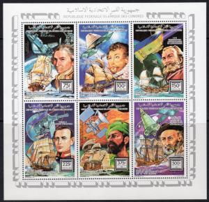 Comoro Islands 1992 Sc#795a Cap.James Cook/Ships/Space Sheetlet Perf.(6)MNH