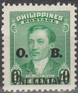 Philippine Is #O65 MNH   (S7419)