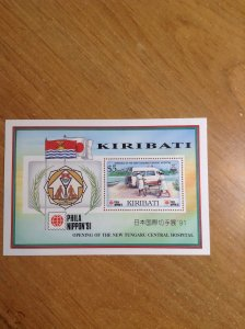 Kiribati # 577  MNH