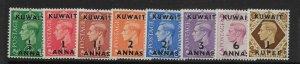 KUWAIT SG64/71 1948-9 OVERPRINTS ON GB SET TO 1r MTD MINT