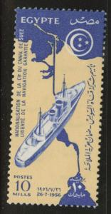 EGYPT Scott 386 MNH** Suez Canal Map and Ship stamp