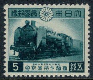 Japan #347*  CV $3.50