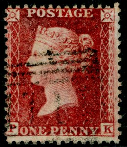 SG41, 1d dp rose-red PLATE 60, LC14, FINE USED. Cat £30. PK